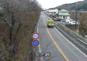 ライブ カメラ 号線 29